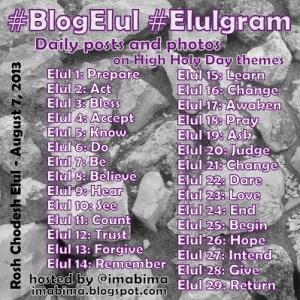 #BlogElul 2013