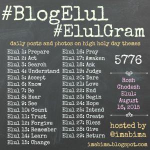 BlogElul 5776